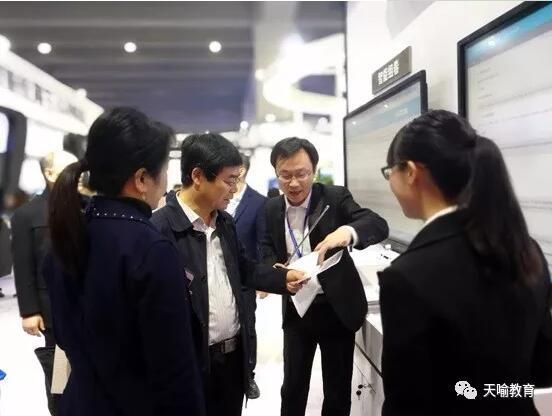 """""""天喻+""""生态行动全面启动--助力第73届中国教育装备展示会盛大开幕"""