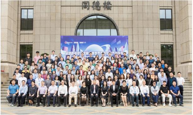 """深圳职业技术学院和完美世界共建数字创意产业学院_完美世界教育""""人才护照计划""""出炉"""